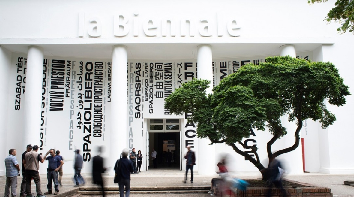 Round up: Venice Biennale pavilions from the Middle East