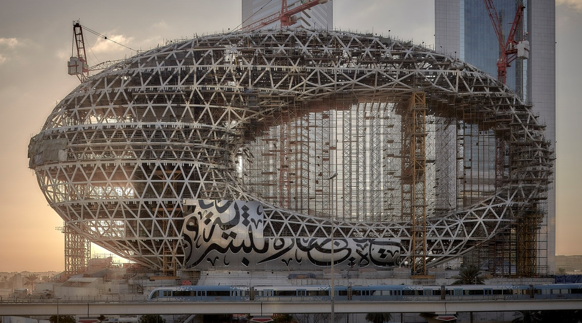 New images of Dubai's Museum of the Future reveal structural complexity