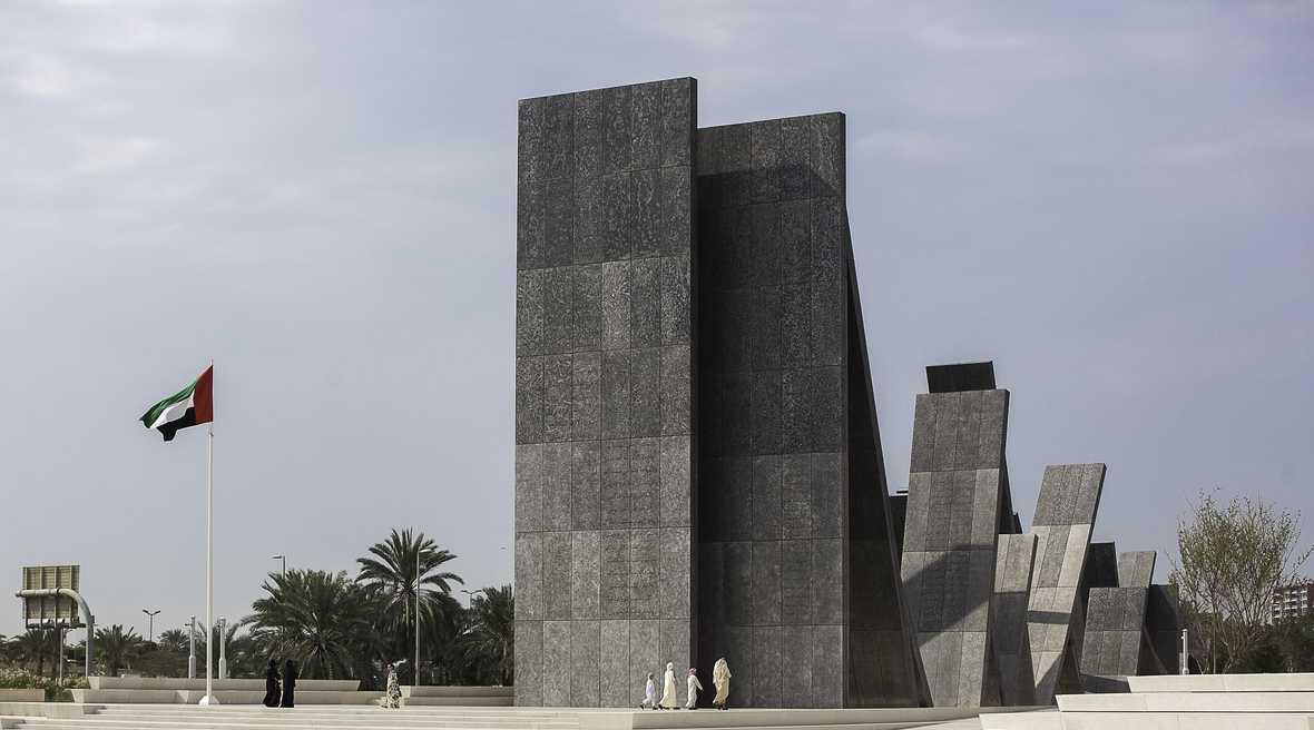 UAP's Chetana Andary speaks on the demand for public art in the UAE's urban realm