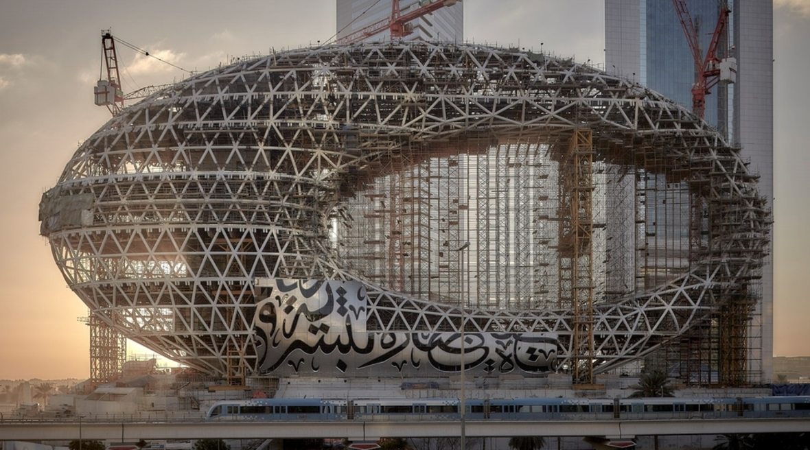 Dubai's Museum of the Future to feature fire protection technology by Sherwin-Williams