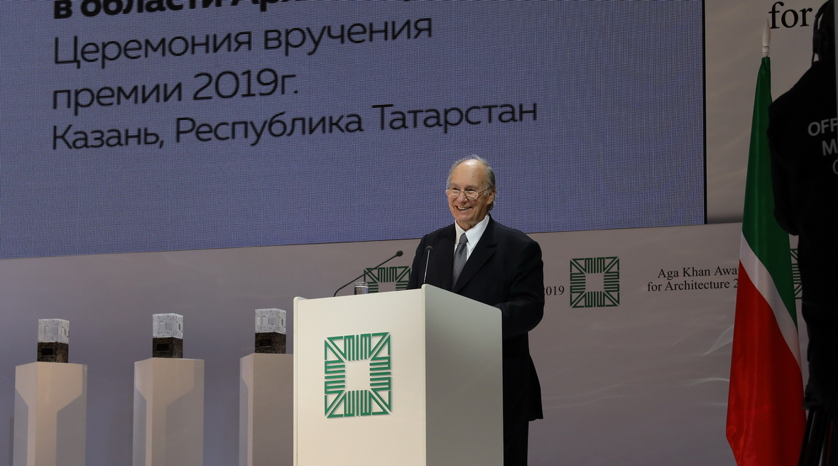 'Architecture has a profound impact on the quality of life', says the Aga Khan during awards ceremony