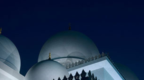 Light Middle East to focus on Islamic design