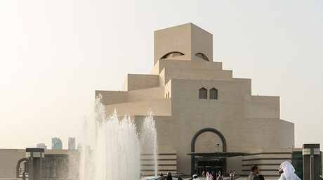 In pictures: Images of I.M. Pei's Museum of Islamic Art showcases complex geometries