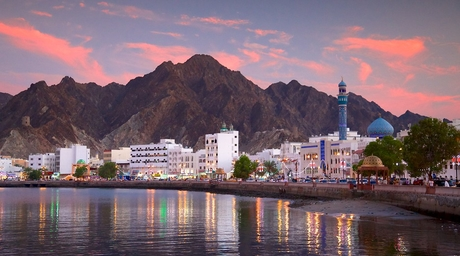 Muscat seminar looks at city's urban identity