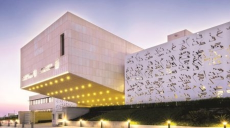 B+H Architects discuss inspiration behind new Doha Institute campus