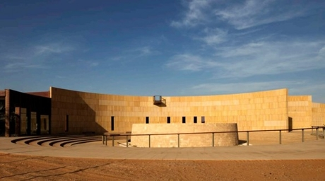 Buildings in UAE, Palestine, Saudi Arabia shortlisted for World Architecture Festival