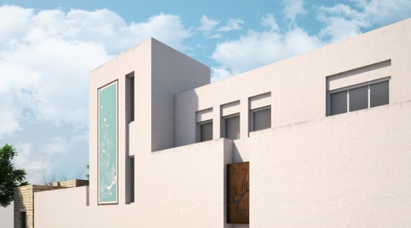 Heart of Sharjah offices designed to be 'humble' says architect Wael Al-Masri