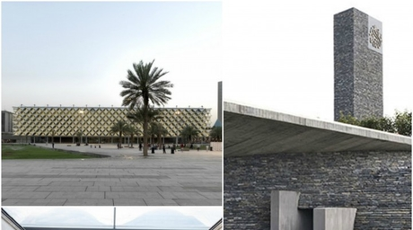 Buildings from the Middle East shortlisted for 2018 RIBA prize