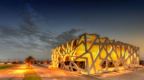 History of Science Centre by Hoehler + alSalmy architecture firm debuts in Oman