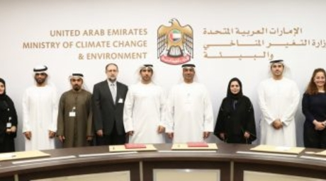 UAE Ministry of Climate Change & Environment signs MoU with Sharjah Urban Planning Council