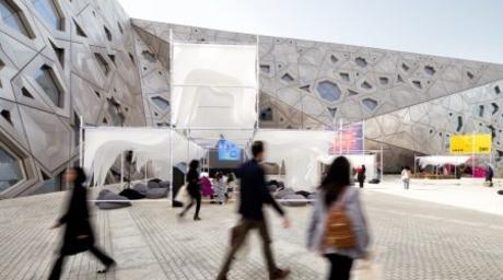 Studio Toggle designs outdoor pavilion for Kuwait's Human Capital Forum