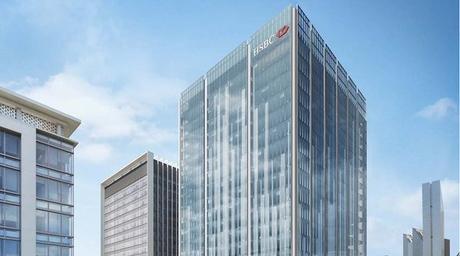 LOM-designed HSBC headquarters in Dubai to open next month