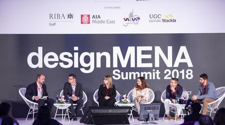 designMENA Summit 2018: Meet the sponsors