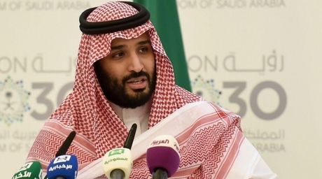 Three mosques in Hail region of Saudi added to Kingdom's redevelopment scheme