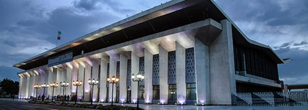 Architecture, Art Deco, Iran, Railway heritage, Tabriz