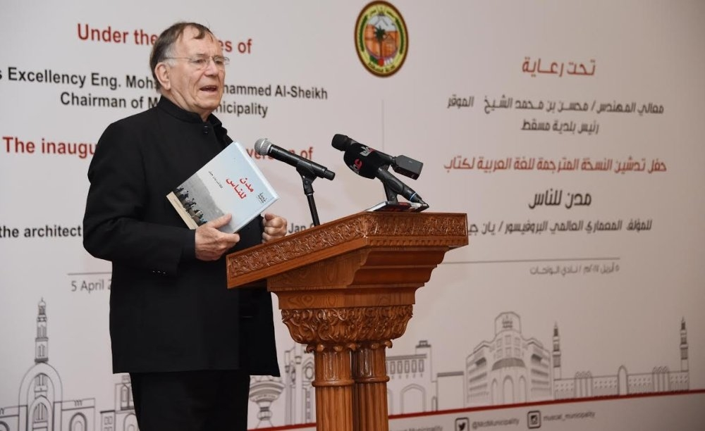 Architecture, Cities for People, Future planning, Jan Gehl, Muscat, Muscat Municipality, Sultan Qaboos University, Urban planning