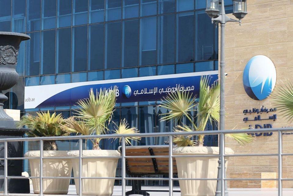 Abu Dhabi Islamic Bank, Cladding, Fire safety, UAE fire code