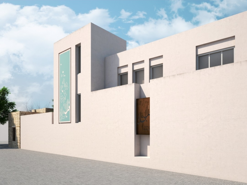 Architecture, Courtyard, Heart of Sharjah, Maja Kozel, Office design, Sharjah, Sharjah architecture, Shurooq Investment & Development Authority, Shurooq office, Vernacular buildings, Wael Al-Masri, Wael Al-Masri Planners & Architects