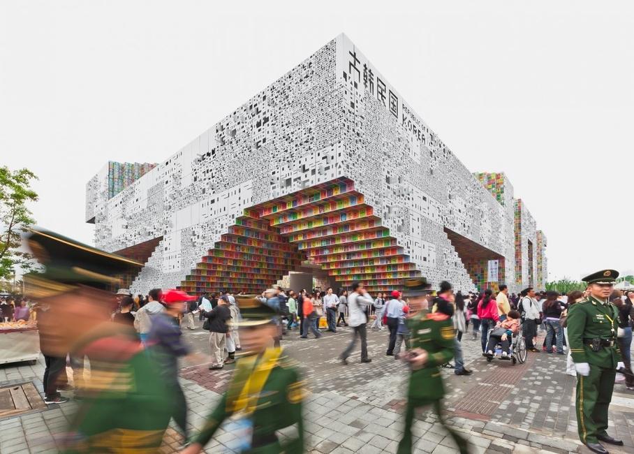 Architecture, Contemporary architecture, DesignMENA Summit, Korean architecture, Mass Studies, Minsuk Cho, South Korea