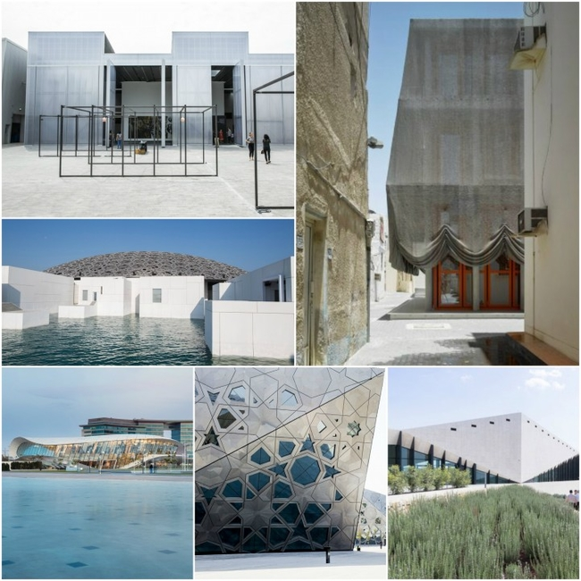 Architecture, Cultural buildings, Middle East