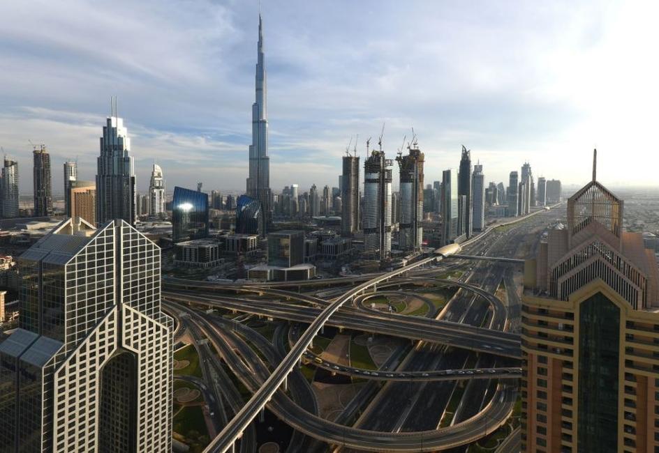 Dubai, Dubai Future Foundation, Innovation Dirham Fee, Knowledge Dirham Fee