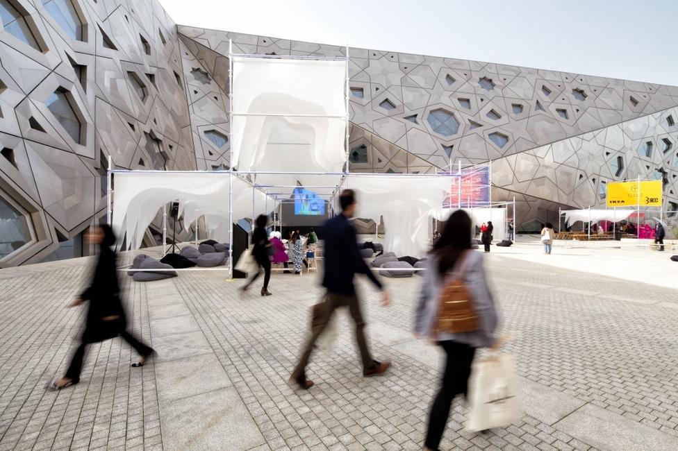 Architecture, Human Capital Forum 2018, Kuwait, Kuwait City, Luminous Drapes, Pavilion architecture, Studio Toggle