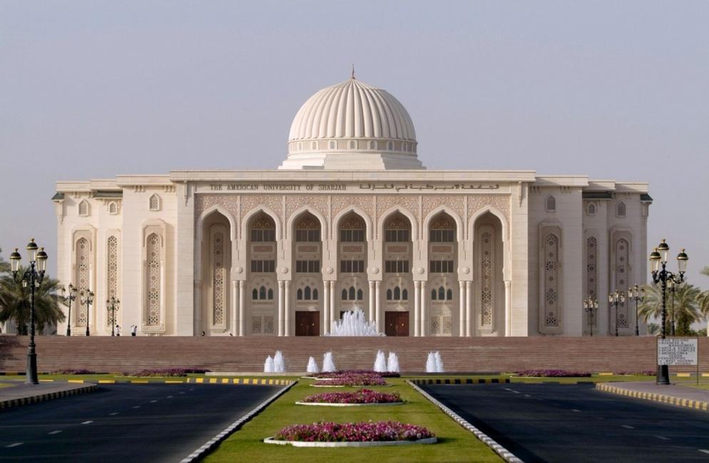 American University of Sharjah, Artificial Intelligence, Engineering, Smart cities, United Arab Emirates