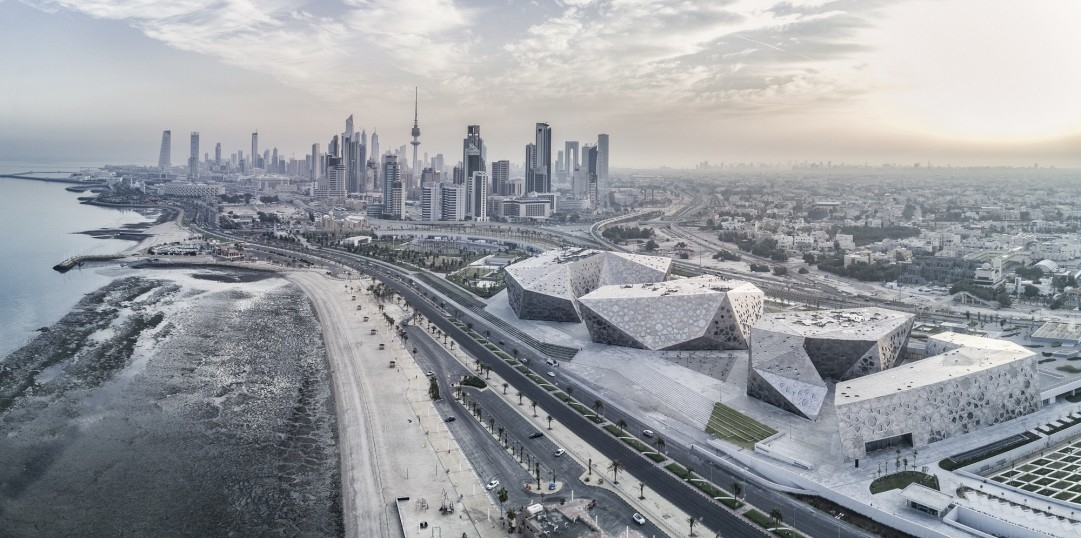 Architecture from Kuwait, Kuwait developments, Sheikh Jaber Al Ahmed Cultural Centre, Ssh