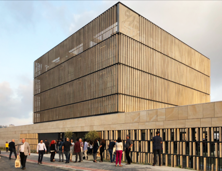 A.M. Qattan Foundation, Architecture, Art, Cultural centre, Culture, Design, Donaire Architectos, Green building, Middle East, Palestine, Ramallah, West Bank