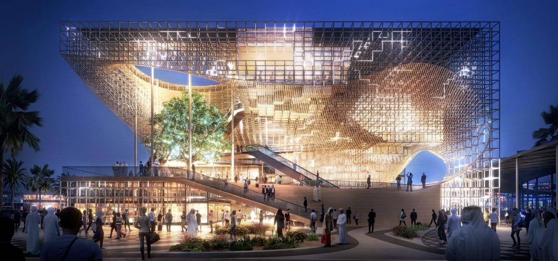 Expo 2020 Dubai, German Pavilion, Sustainability, Sustainability pavilion