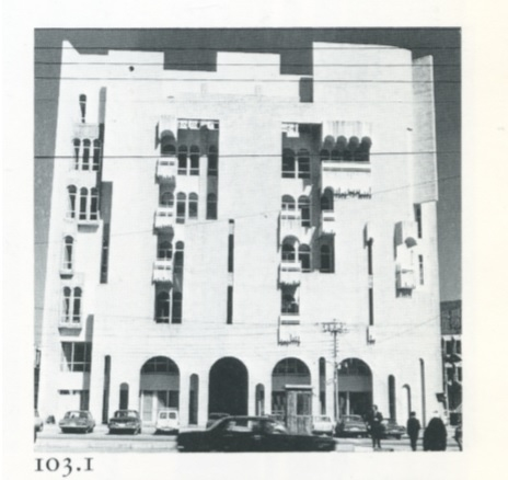 National Insurance Company building. All images taken from R.Chadirji, 'Concepts and influences. Toward a regionalized international architecture', 1952-1978, London, KPI, 1986. Courtesy of Arch. Claudine Abdelmassih, vice-president of Arab Center for Architecture, Beirut.