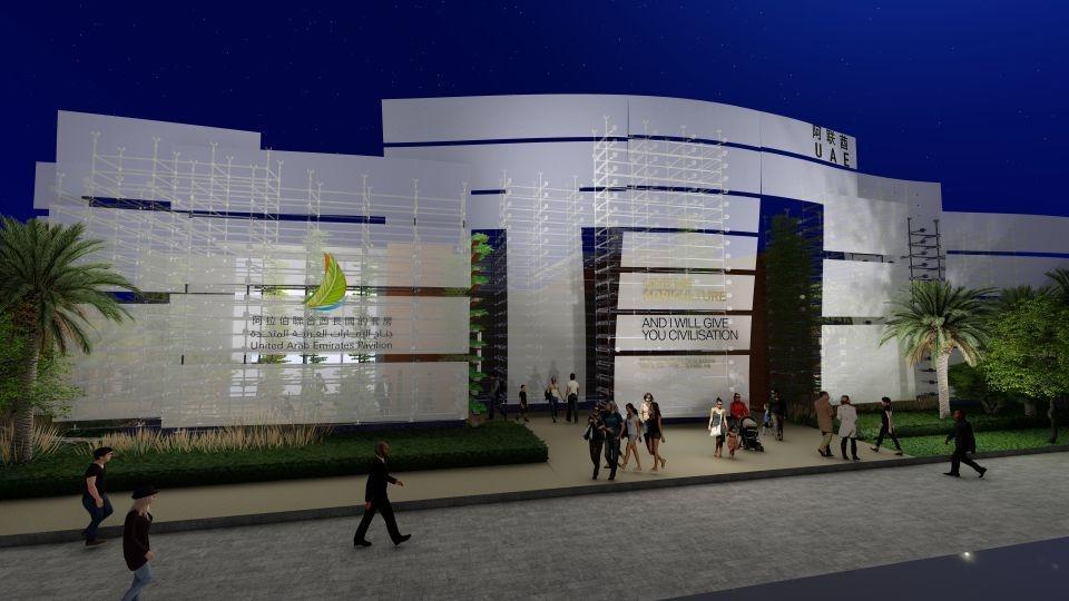 Expo 2019 Beijing, Beijing, China, UAE Pavilion, Pavilion architecture, NMC, UAE