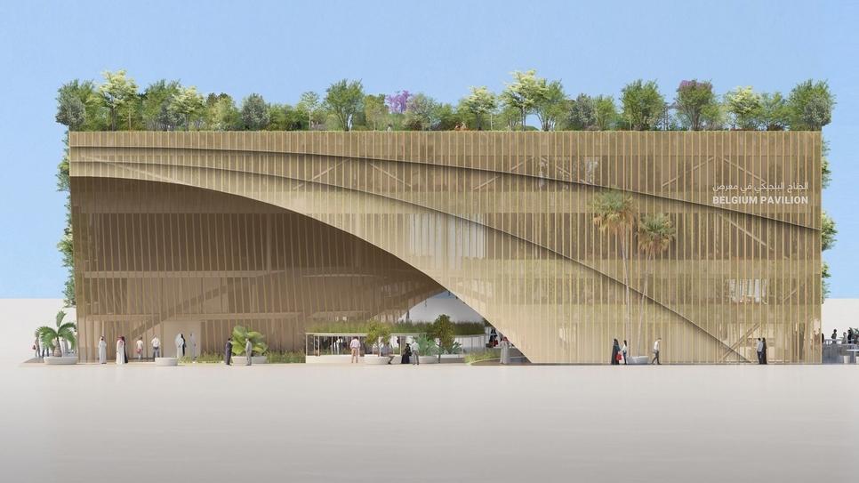 Expo 2020 Dubai, Expo pavilions, Belgium Pavilion, Pavilion architecture, Pavilion design, Eco-design