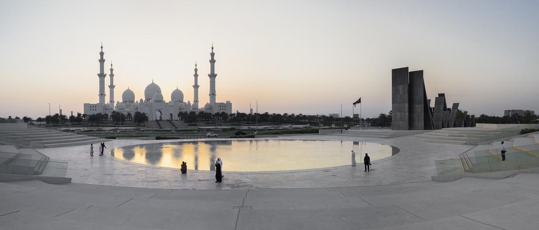 Wahat Al Karama by UAP