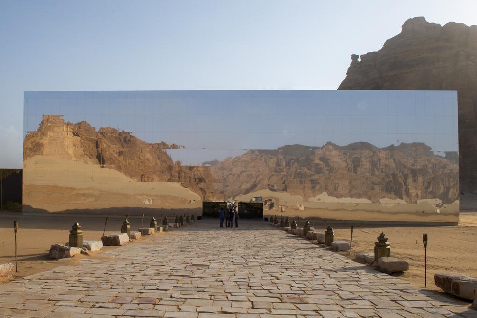 Saudi Arabia, Al-Ula, Maraya, Gia Forma, Cultural Projects, Saudi development