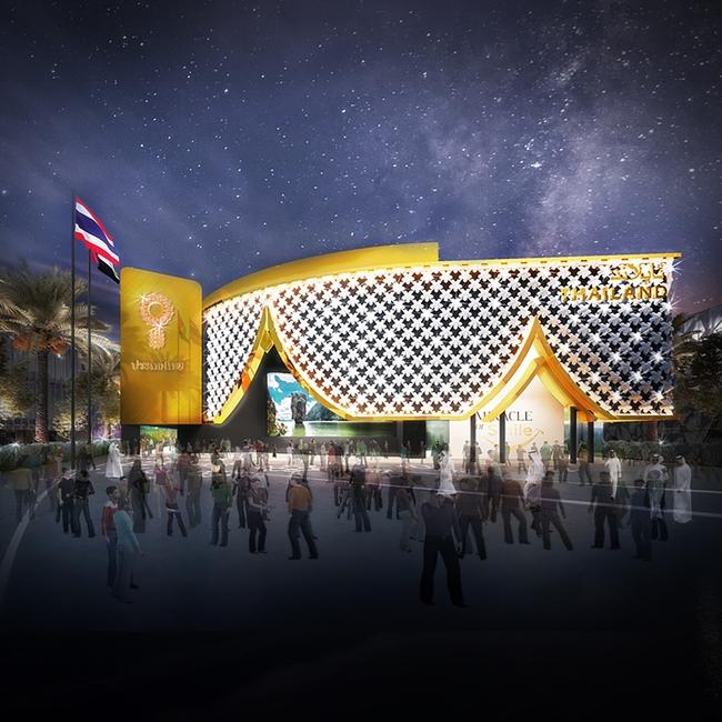 Expo 2020 Dubai, Thailand Pavilion, Thailand architecture, Dubai Expo, Expo pavilions