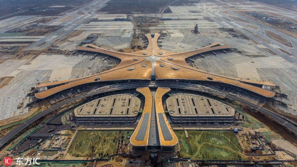 Emaar, Beijing, Developers, Mega projects
