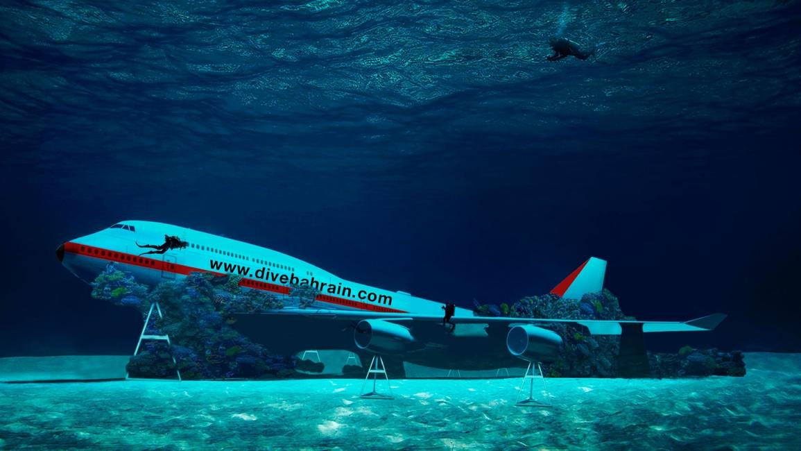 Bahrain projects, Bahrain, Theme park, Underwater Theme Park, GCC